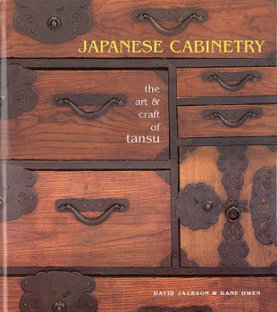 cabinetry_book